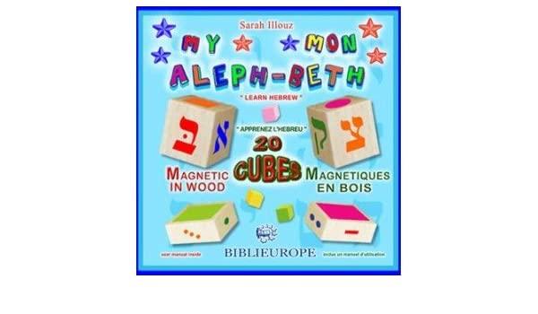 Jeu apprentissage ALEPH BETH en CUBES pour enfants