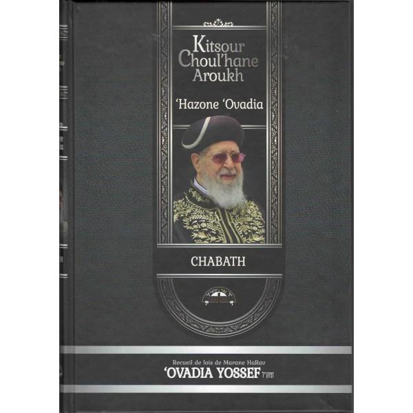 Kitsour Choul\'hane Aroukh - Chabbat \'HAZONE OVADIA
