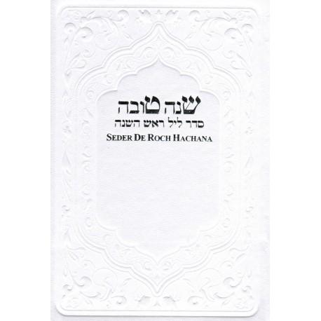 Seder de Roch achana hebreu français et phonétique relié en cuir blanc