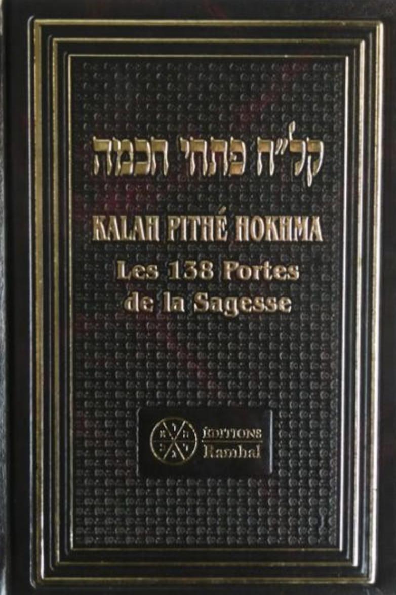 les 138 portes de la Sagesse - KALAH PIT\'Hé HOKHMA