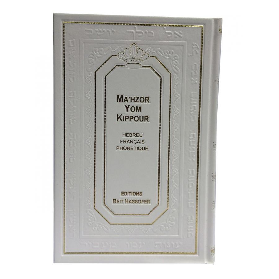 Mahzor de Kippour Hebreu Français et Phonétique - Blanc