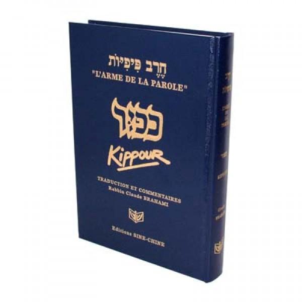 Mahzor de Roch Hachana  traduit et commenté - Arme de la parole - BLEU