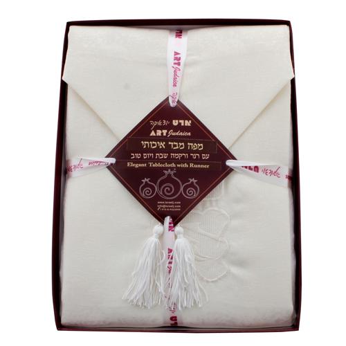 Nappe couleur crème très élégante avec inscription chabbat Yom Tov
