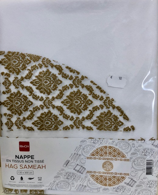 Nappe en tissu non tissé Blanc et Or 130x300 avec inscription Hag Saméa\'h en hébreu