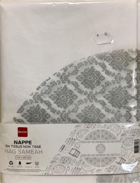 Nappe en tissu non tissé Argent et blanc - 130x300cm