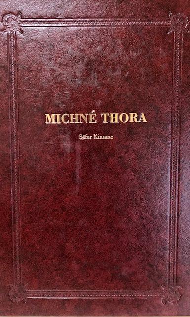 MICHNE THORA du RAMBAM Volume 12 : Sefer Kinyane Le Livre de l\'Acquisition