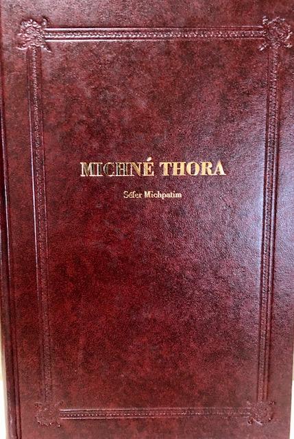 MICHNE THORA du RAMBAM Volume 13 : Sefer Michpatim Le Livre des jugements