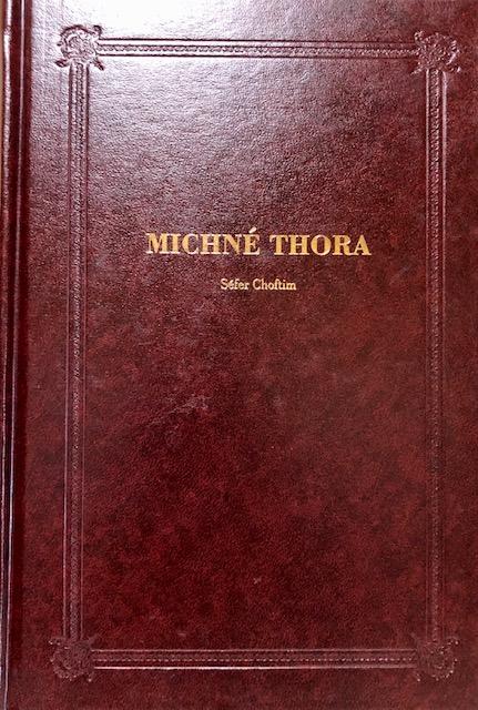 MICHNE THORA du RAMBAM Volume 14 : Sefer Choftim Le Livre des Juges