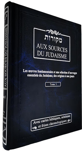 Aux Sources du Judaisme Tome 3 Moché Elkouby