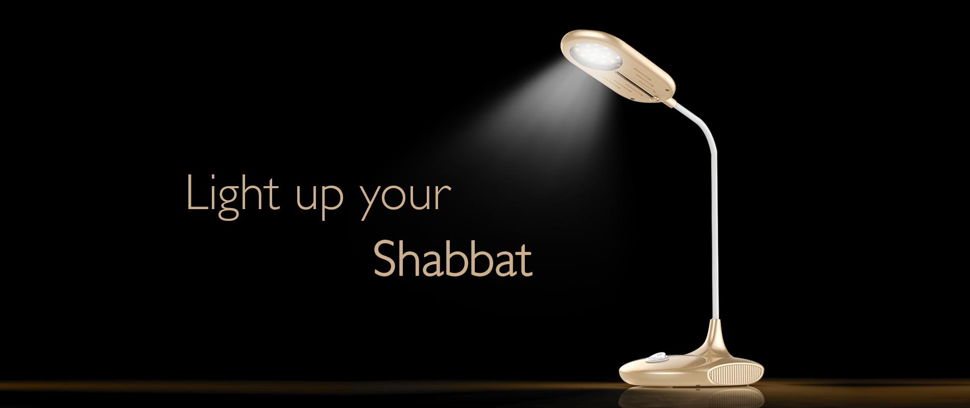 Lampe de chabbat Or LéShabbat -