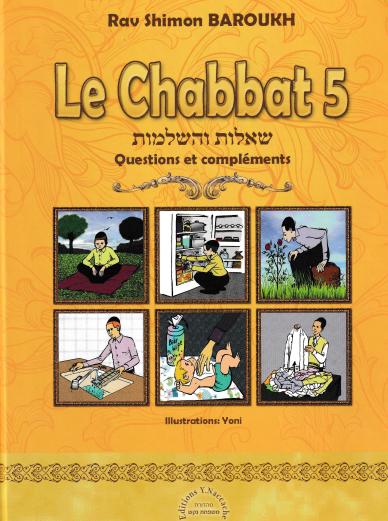 le_chabbat_5