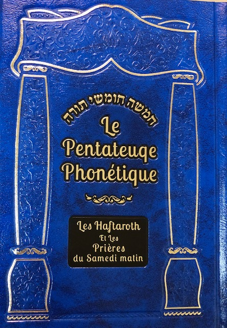 Le Pentateuque hebreu/phonétique Ed Salomon