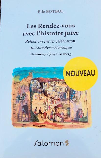 Les rendez-vous de l\'histoire juive - Elie BOTBOL