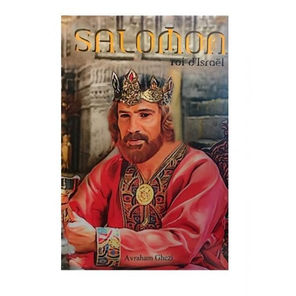 Salomon Roi d\'Israel - Avraham Ghézi