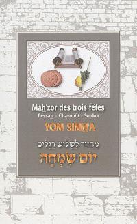 Mahzor de Souccot Yom Sim\'ha en Hébreu et annoté en Français