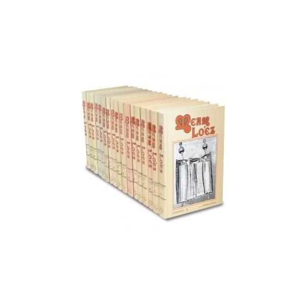 Méam Loez Série de 17 volumes sur la Torah