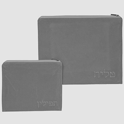 Pochette Talit et tfiline en suédine gris taupe