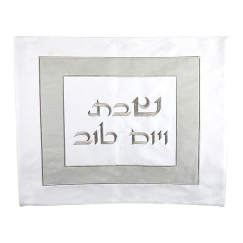 Couvre pain élégant suédine blanc 42X52 CM uk64533