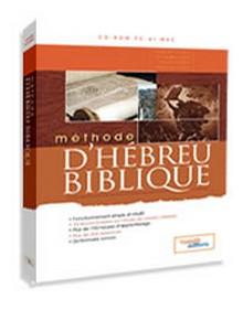 Méthode hébreu biblique