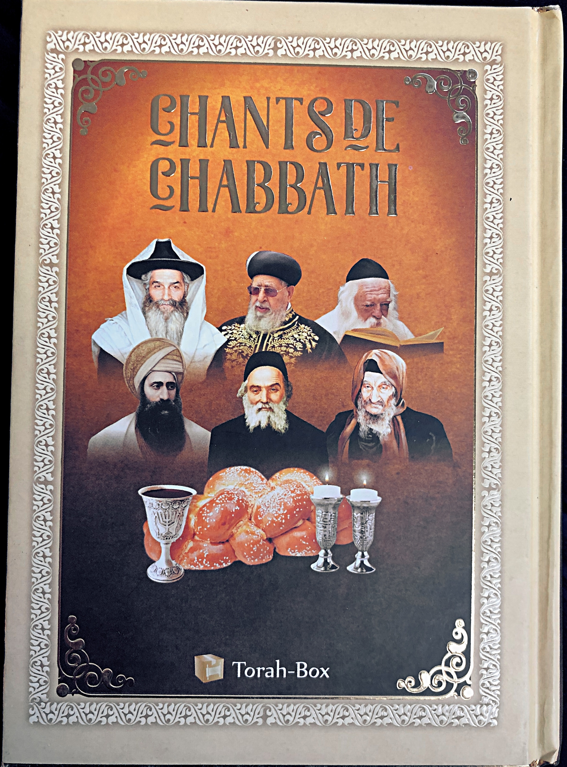 chants de chabbat 15