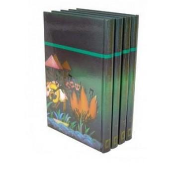 Un trésor d\'Aggadot sur la Tora - Coffret De 4 Volumes