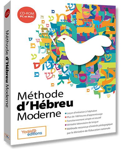 Methode d\'Hebreu moderne - Yodea