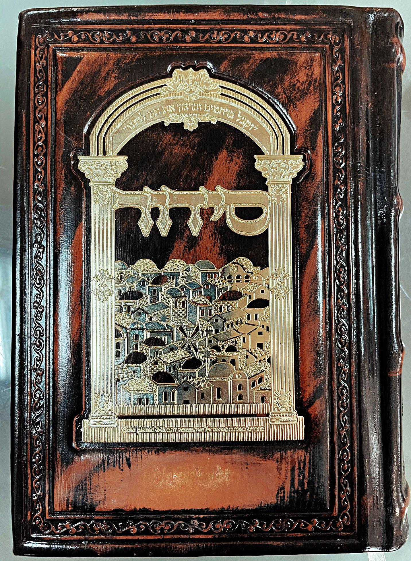 Magnifique Sidour cuir avec enluminure - prières quotidiennes