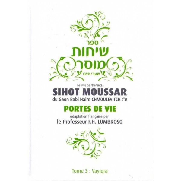 sihot-moussar-vayikra_0_600x600_0
