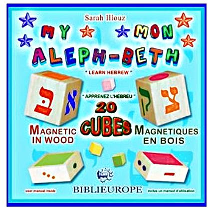 JEUDE CUBES ALEPH BETH EN FRANCAIS - recommandé par Actualités juives et FSJU