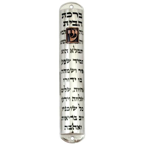 Boitier de Mezouza en métal 12cm - Finition en étain avec bénédiction à la maison