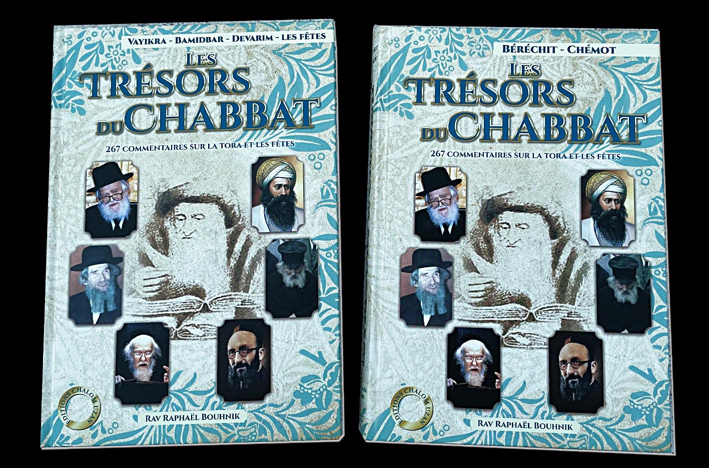 Les trésors du Chabbat recto