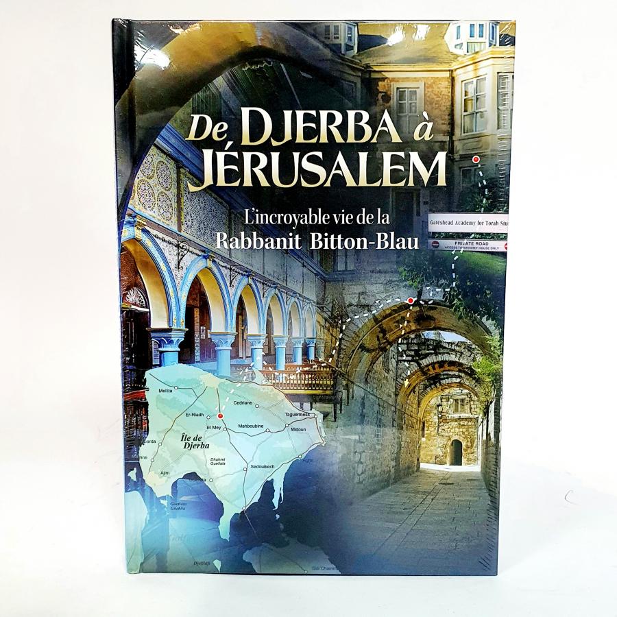 de-djerba-a-jerusalem-l-incroyable-vie-de-la-rabbanite-bitton-blau.jpg
