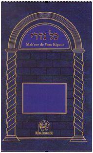 Mahzor de Kippour tout en hébreu