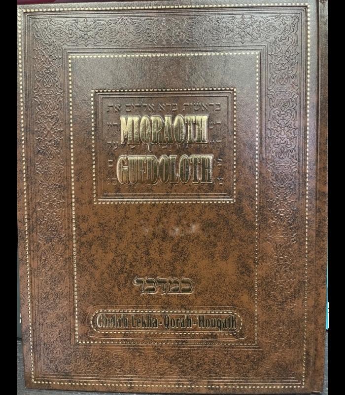 mikraot-guedolot-vol-6-bechalah-yitro-