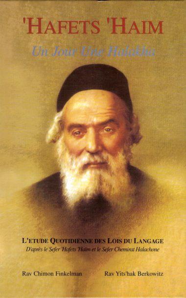 Un jour une Halakha , lois sur lachon Ara du H.Haim relié