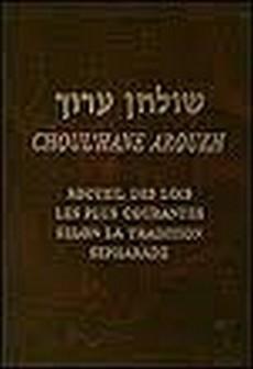 Choulhan Arouh hassan en Français