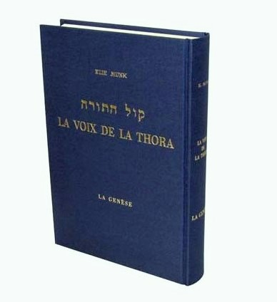 La voix de la Torah BERECHIT ( LA GENESE )