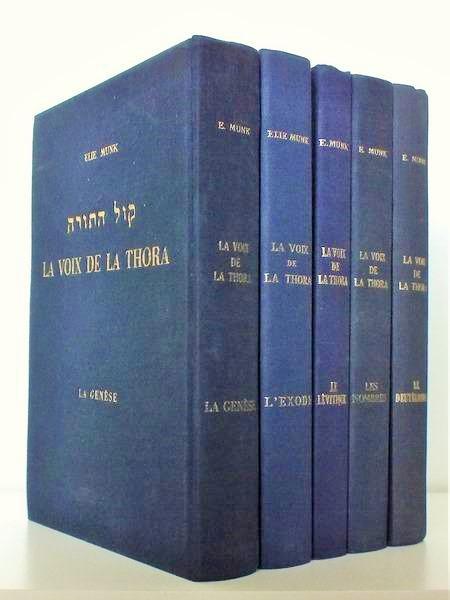 La voix de la Torah - La série des 5 Livres