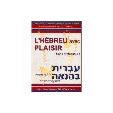 L\'hebreu avec plaisir + CD MP3