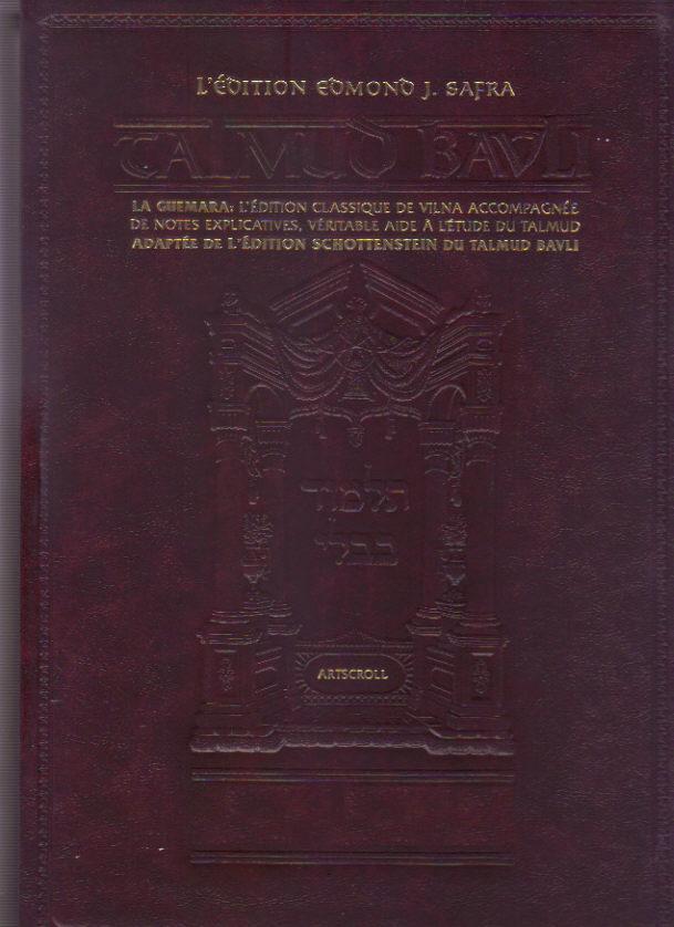 Le Talmud bilingue Artscroll Traité Baba Metsia Vol.1