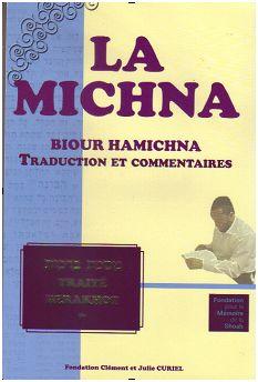 Biour Hamichna Traité Berahot 1