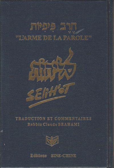 Livre des Selihot traduit et commenté de la collection L\'arme de la parole