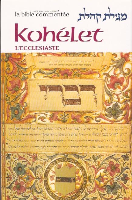 Kohelet /  L\'ecclesiaste