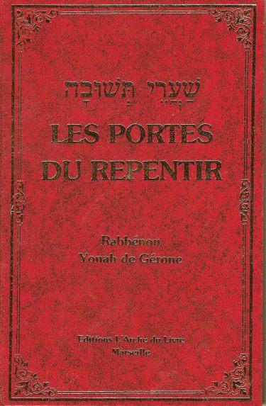 Les portes du repentir - Chaaré Techouva