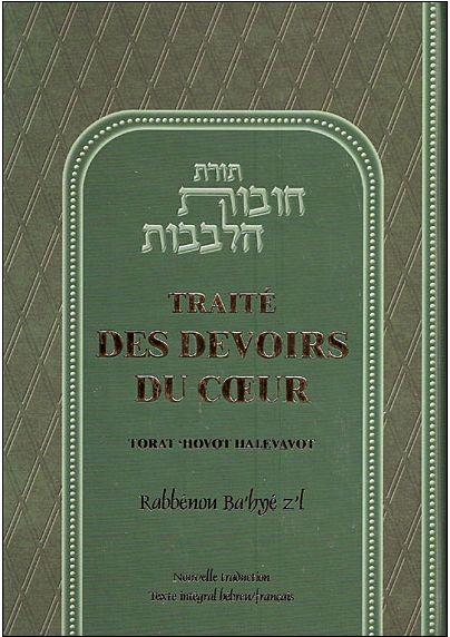 Les devoirs du coeur Hébreu- Français (coffret de 2 livres)