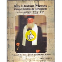 Rav Chalom Messas : Grand Rabbin de Jerusalem