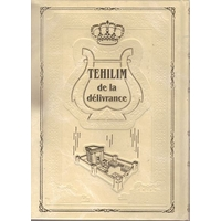 Tehilim similicuir hébreu-français-phonétique (grand format)