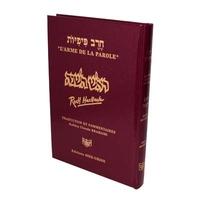"""Mahzor de Roch Hachana  traduit et commenté de la collection """"L'arme de la parole"""""""
