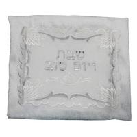 Nappe brodée pour Chabbat et fêtes antitache (2 tailles disponibles)