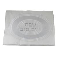Nappe blanche brodée pour Chabbat et fêtes antitache (2 tailles disponibles)